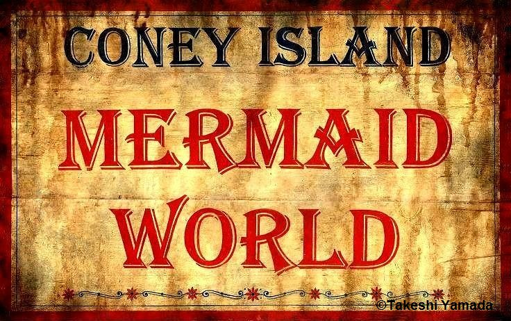 ... Artifact of Dreamland Fire of 1911: Coney Island Mermaid World (plaque) | by