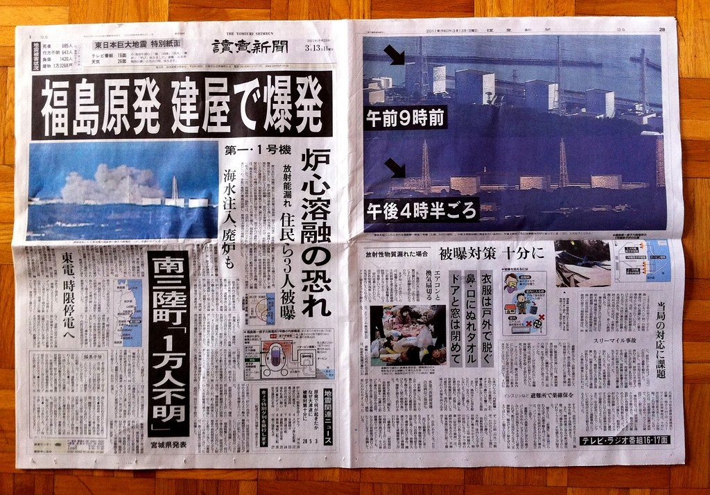 The Japanese Newspaper today (1) March 13,2011. | THE YOMIUR… | Flickr