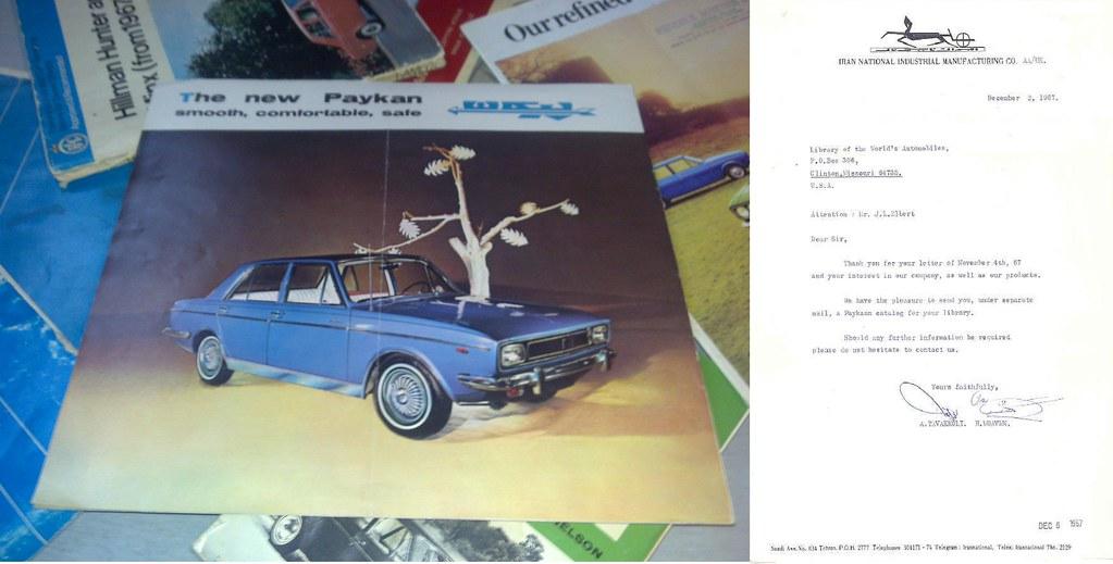 Paykan catalog & Library of world\'s Automobiles,Missouri U… | Flickr