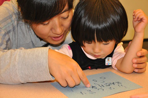 Mandarin PALS Program in Burnaby - Literacy Day - Thursday, January 27, 2011 | by BC Gov Photos