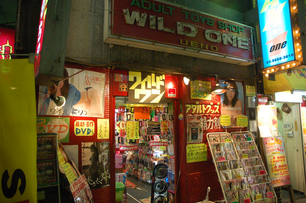 novelties shop Adult