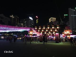 CIRCLEG 遊記 香港 銅鑼灣 維多利亞公園 維園 花燈會 綵燈會 2016 (23)