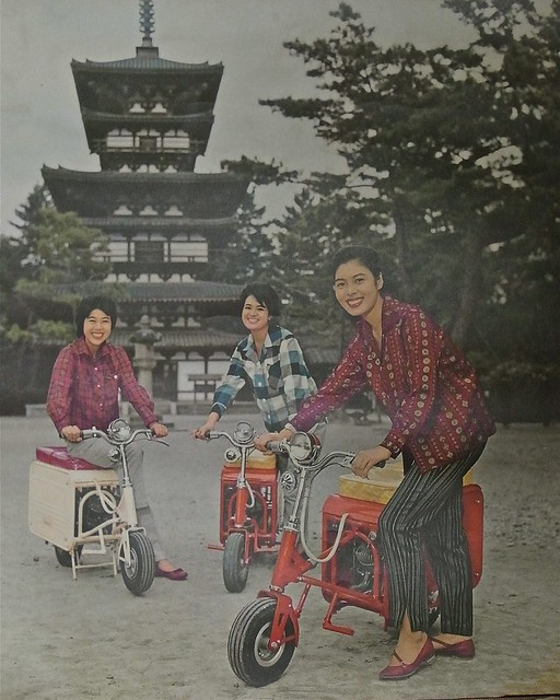 Hirano Valmobile Poster