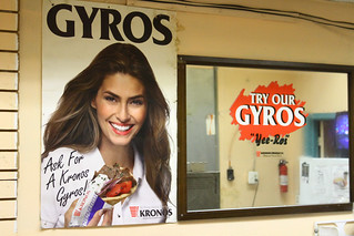 Ask for Kronos Gyros! | by waitscm