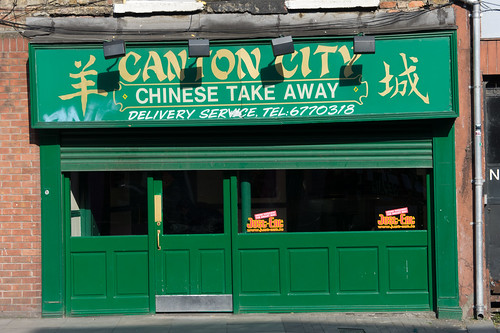 Canton Chinese Restaurant Sw Th Street