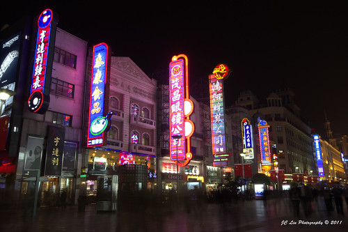 Lights of Shanghai | by JCL84