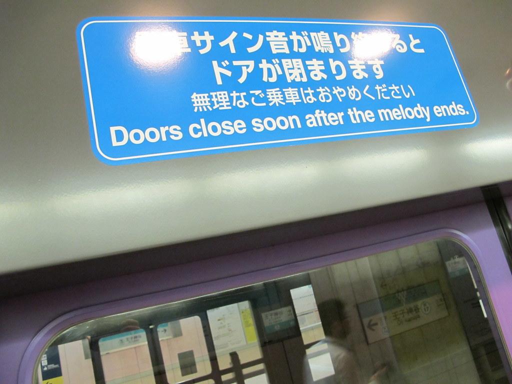 Doors close soon after the mel...