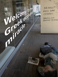 Welcome to the Greek economic miracle. | by Teacher Dude's BBQ