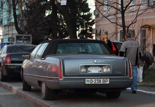 0-238BP | by License plates spotter from Ukraine
