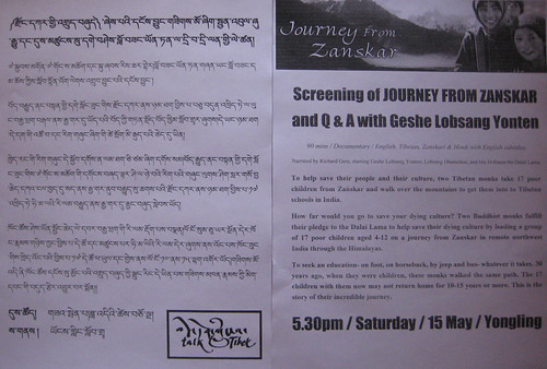 Talk Tibet Screening | by heidiminx1