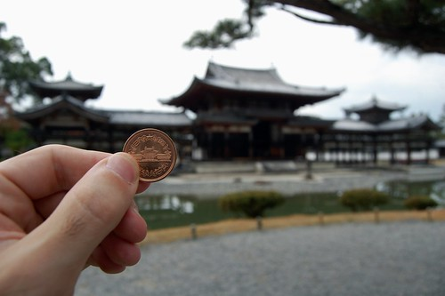 Byodo-in & 10 Yen Coin | by jpellgen