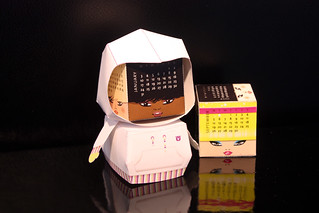 Calendar Paper Toy | by George McKnight