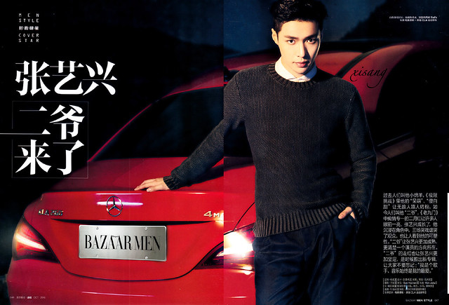 [SCANS] Lay for Harper's Bazaar Magazine