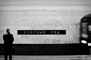 Moscow Metro | by Spree2010