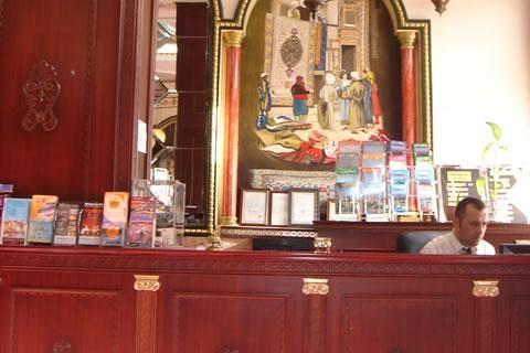 Erbil hotel istanbul corendon ga voor meer informatie for Erbil hotel istanbul