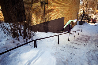 Petrus Koskinen - Switch Bs Lipslide | by Petrus Koskinen