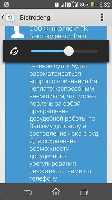Скриншоты Оксана Грейбер (2)