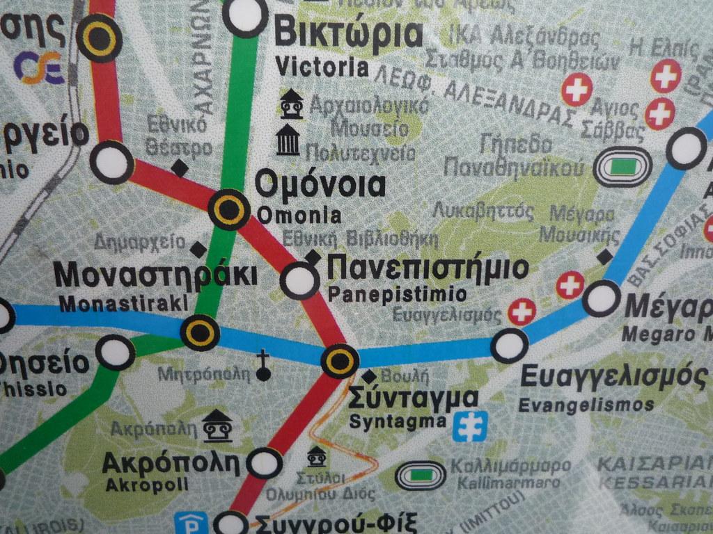 αθηνα χαρτησ Map: Ο χάρτης της Αθήνα : Athens | P1020253 | Duncan Hull 🐝 | Flickr αθηνα χαρτησ