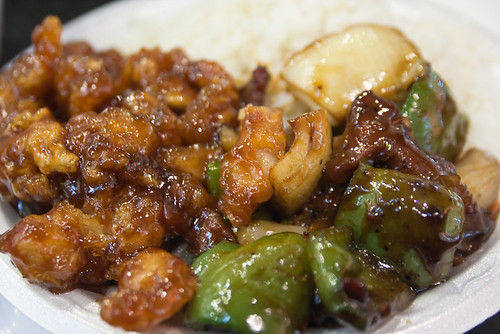 Panda Chinese Food Morristown Nj