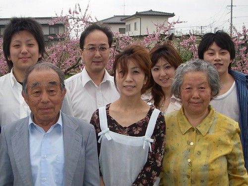 Fukushima: Looking for information about this family | by Racum