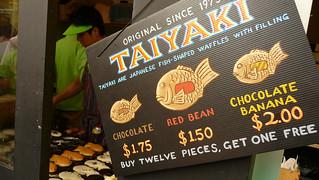 Taiyaki | by wintersweet