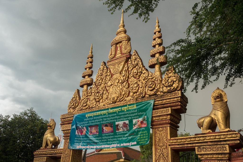 Cambodia-02069