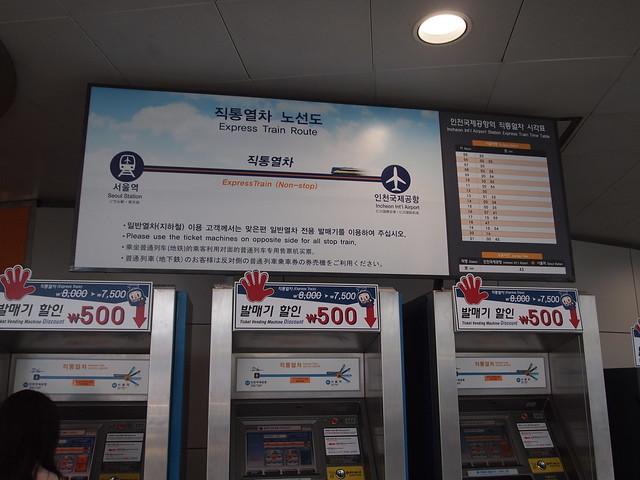 P9242169 空港鉄道(A'REX/コンハンチョルド/공항철도) 韓国 ソウル