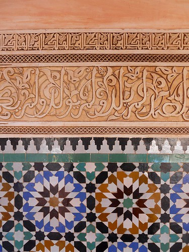 Ben Youssef Madrasa's wall | by .: Irene :.