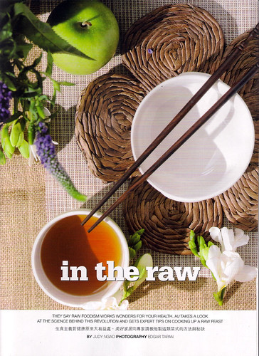 "Home Journal Feature ""in the Raw"" cover 