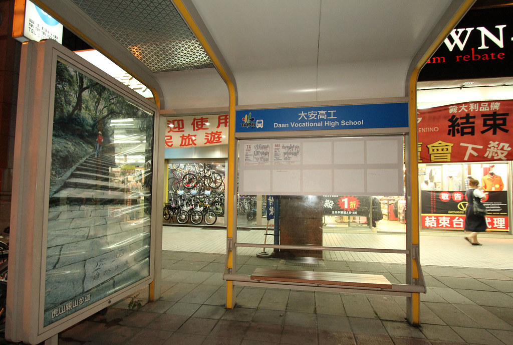 Bus Stop Waiting Shed Taipei City Taiwan Hey Gem Flickr