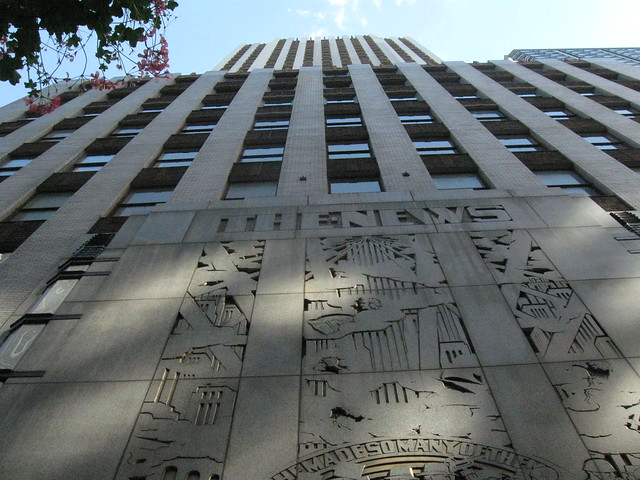 NY Daily News Bldg 4