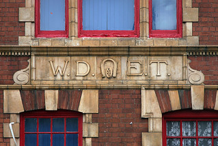 Tram Depot | by tarboat