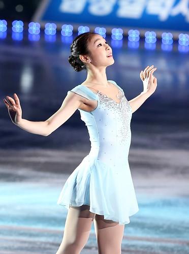 Figure Skating Dress Design Games