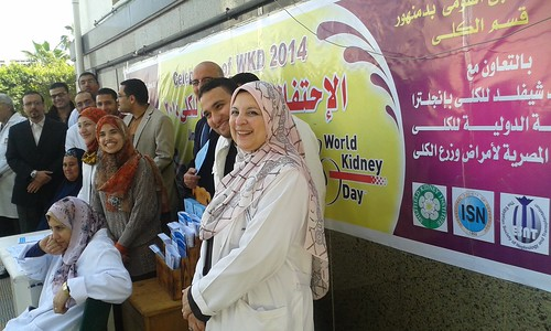 Damanhur_ WKD 2014 | by worldkidneyday14