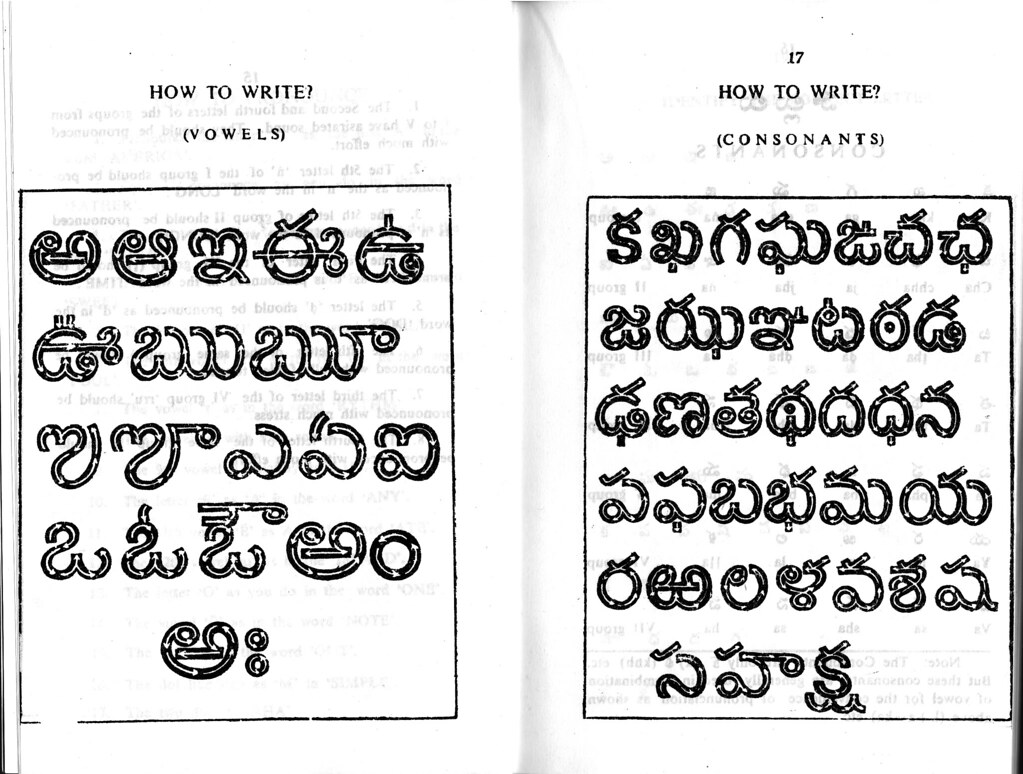 National Integration Language Series Learn Telugu In 30 Flickr