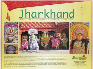 JHARKHAND | by SaurabhChatterjee