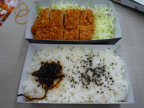 Tonkastu Bento from Wako | by Phreddie
