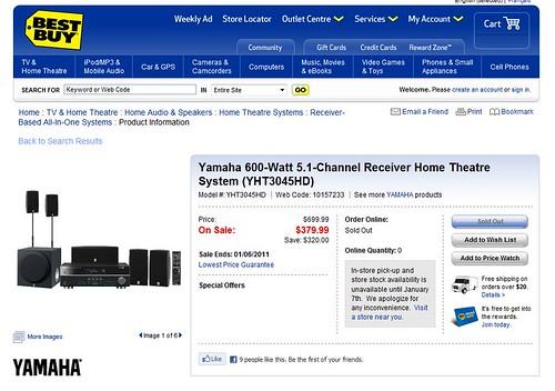 Buy Used Yamaha Flute