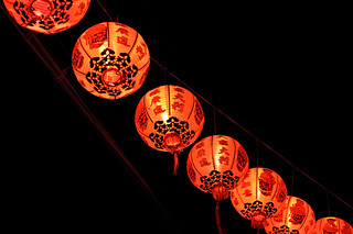 Bao Loc Lanterns | by goingslowly