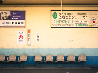 station bench | by yk.okd