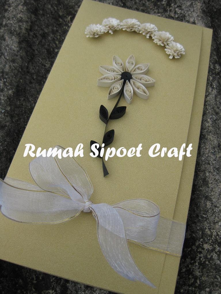 Undangan Pernikahan Kode Gd 1210001 Harga Rp 12000 Mini Flickr Umahkertas Kuning By Dini Kurnianing