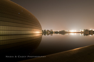 The Egg At Night  -  Beijing, China | by www.caseyhphoto.com