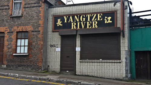 Yangtze River Chinese Restaurant - Cork (Evergreen Street)