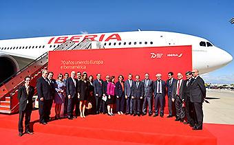"""Iberia bautismo A330-200 """"Iberoamerica"""" (Iberia)"""