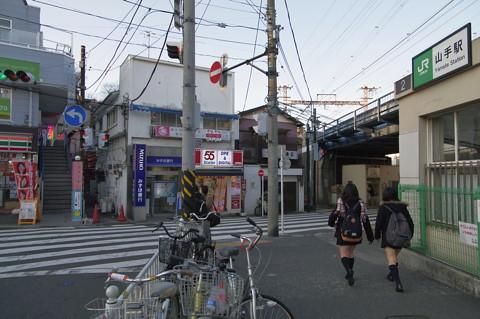 �������������� yamate yokohama japan ������� flickr