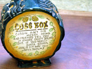 Vintage Ceramic Swear Jar or Cuss Box Coin Bank with Appalachian Hillbilly Motif - Made in Japan | by GranniesKitchen