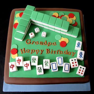 Pine Garden Birthday Cake Design
