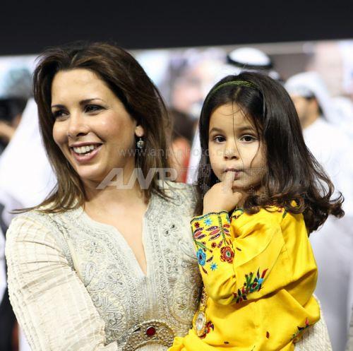 princess haya daughter