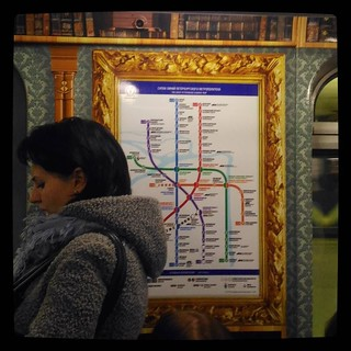 Reading nook for thousands of people, for #365days project, 281/365, St.Petersburg metro