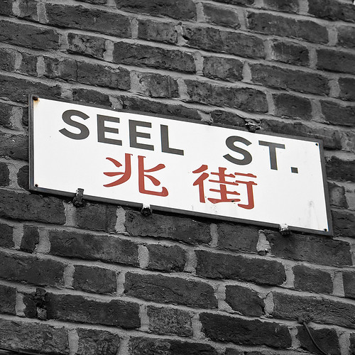 Street Sign | by Fields of View